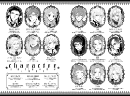 DD Volume 2 Character Page
